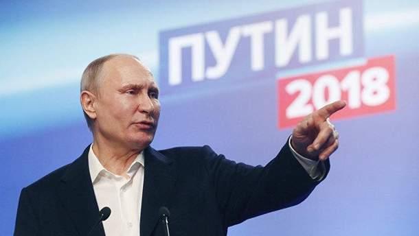 Румыния не признает выборы президента России в аннексированном Крыму