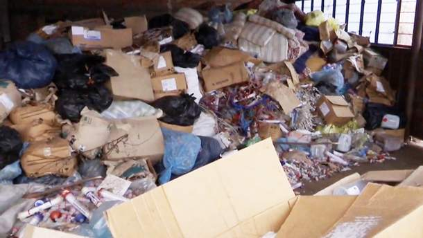 У Запоріжжі знайшли купу медичних відходів