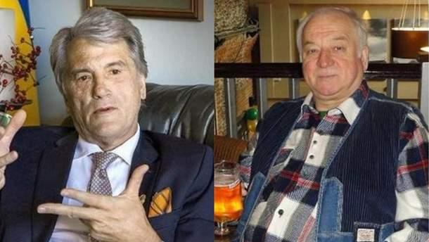 Отравление Ющенко и Скрипаля являются звеньями одной цепи