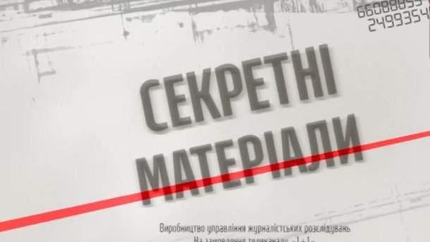 Украинские заробитчане возвращаются домой, потеряв время и достоинство, – расследование СМИ