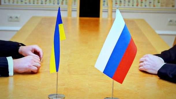 Украина расторгла программу экономического сотрудничества с Россией