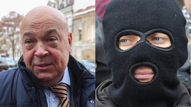 Москаль запретил вносить на Закарпатье балаклавы и шлемы во время массовых мероприятий