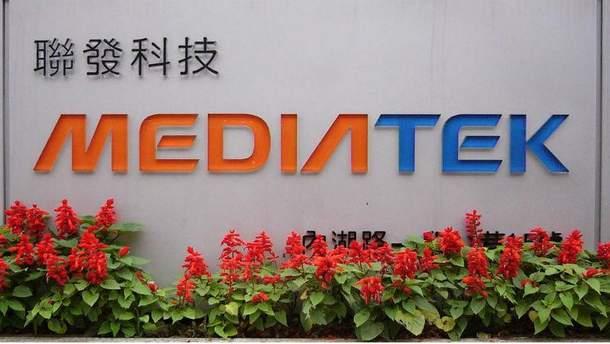 Китайська компанія MediaTek