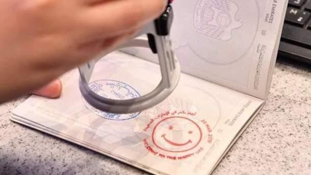 В Дубае туристам в паспортах поставили смайлы, вместо печати: курьезные фото