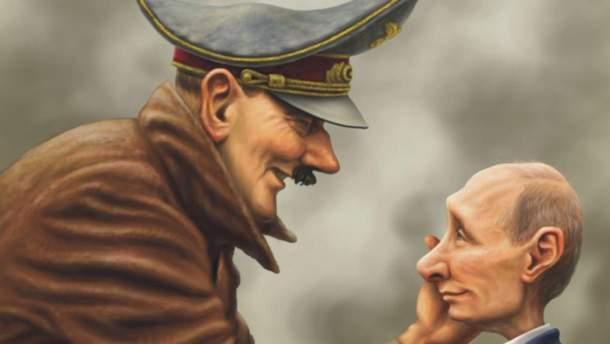 Гитлер и Путин