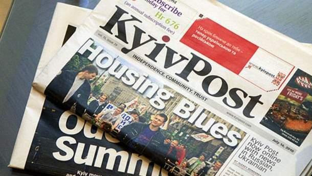 Kyiv Post получила нового владельца