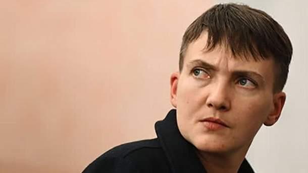 З Надії Савченко зняли недоторканність