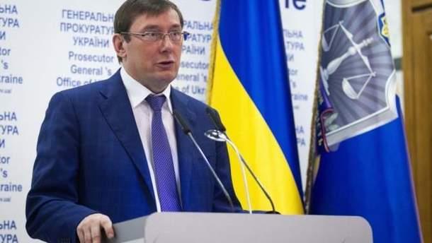 """Рубан планував вбити Порошенка із гвинтівки """"Топаз"""", заявив Луценко"""