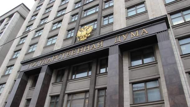 В Росії журналісти бойкотують Держдуму