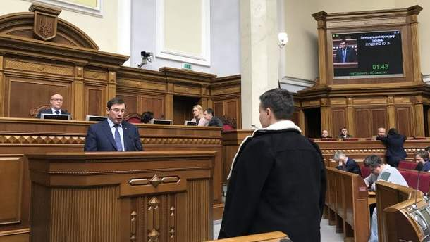 Верховная Рада снимает неприкосновенность с Надежды Савченко