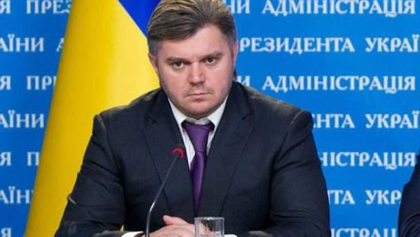 Суд ЄС не зняв санкції з Едуарда Ставицького