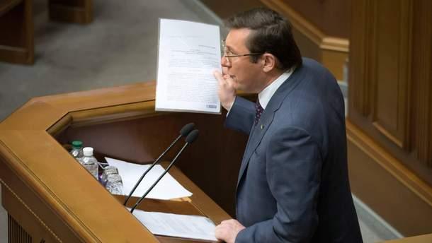 Луценко рассказал, откуда планировалось расстрелять центр Киева