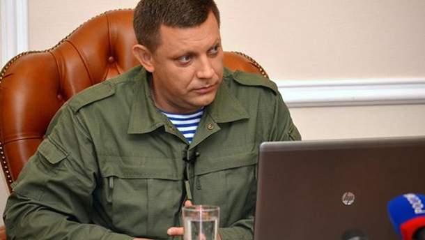 """Захарченко просив Савченко """"віддати"""" йому Турчинова"""