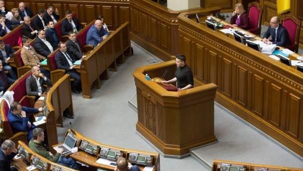 Кто не проголосовал за снятие неприкосновенности с Савченко: список