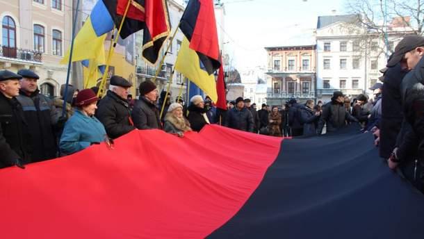 Червоно-чорний прапор у Львові