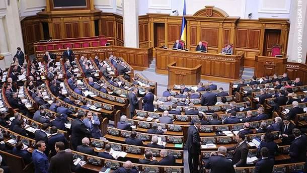Верховна Рада визнала нелегітимними вибори президента Росії в окупованому Криму