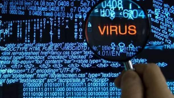 В Україні розсилають електронні листи зі шкідливим ПЗ від імені ДФС