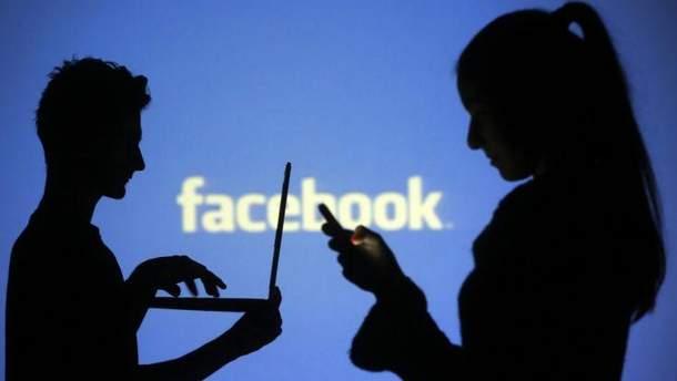 У користувачів виникли проблеми з Facebook