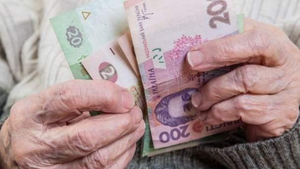 Размер денежных выплат будет утверждать власть