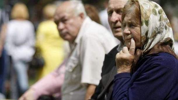 Большинство льготников в Украине – пенсионеры