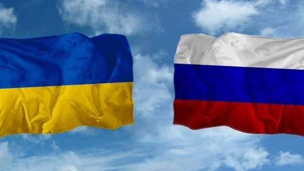 В РФ обвинили Украину в попытке вмешаться во внутренние дела страны