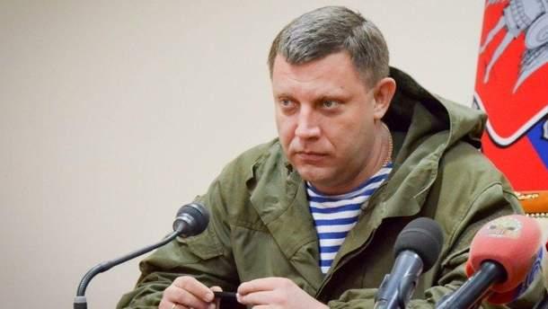 Захарченко в очередной раз пригрозил украинской власти