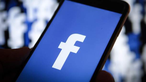 Как контролировать персональные данные в Facebook