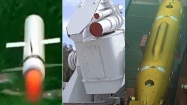 В России выбрали названия для нового оружия
