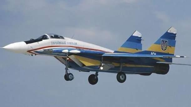 Повітряні сили ЗСУ скасували бойову готовність