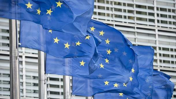 Євросоюз відкликає посла