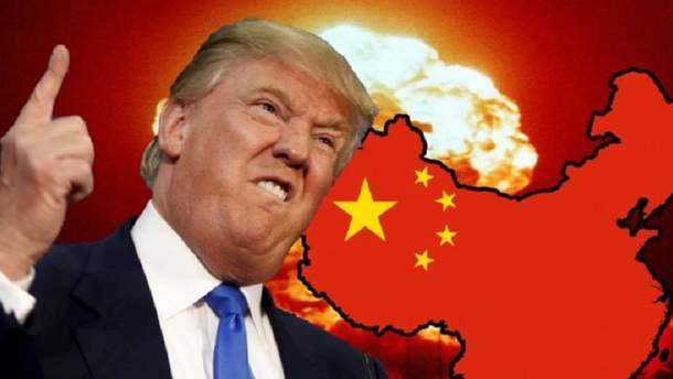 Торговельні війни