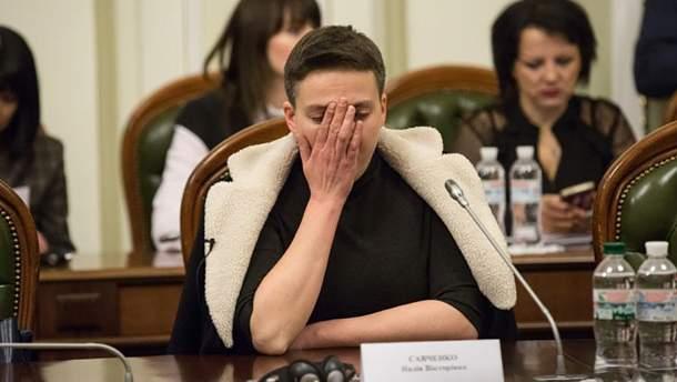 Суд у справі Савченко: онлайн-трансляція