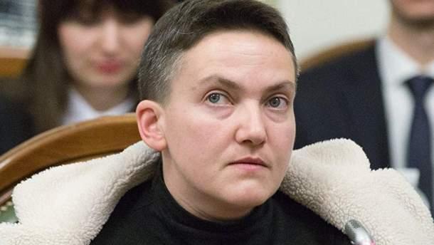 В ЕС сделали заявление по поводу задержания Савченко