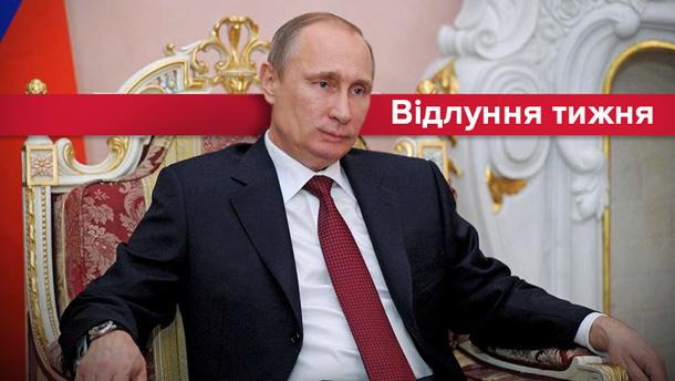 Як переобрався Путін та що про це думає світ