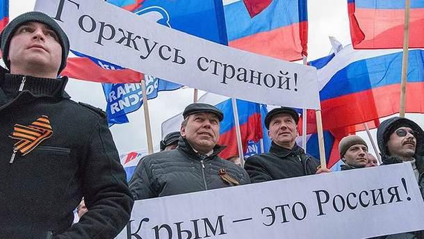 """Путін дав росіянам привід почуватися причетними до """"великої держави"""", щоб маскувати комплекс меншовартості"""