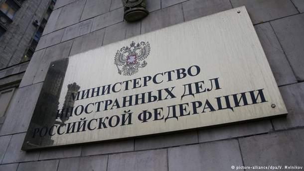 """МИД России против сайта """"Миротворец"""""""