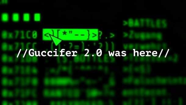 Кибератака на Демократическую партию США: хакер, ответственный за взлом, был офицером российского ГРУ