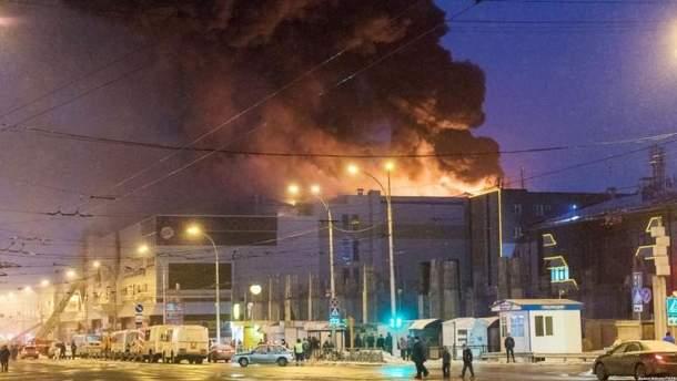 Жахлива пожежа в Кемерово