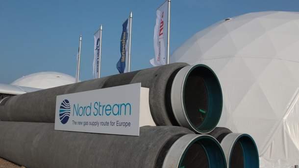 """Німеччина видала дозвіл на будівництво та експлуатацію """"Північного потоку 2"""""""