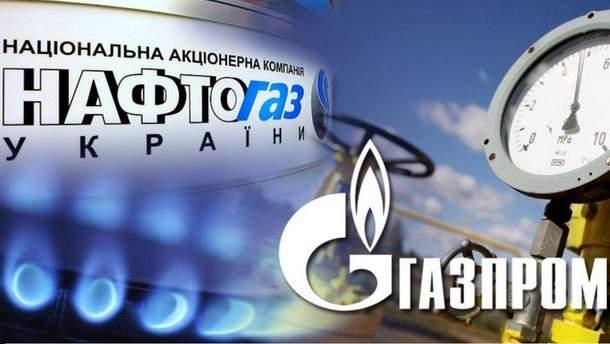 """""""Нафтогаз"""" може почати стягнення боргу з """"Газпрому"""" вже у квітні"""