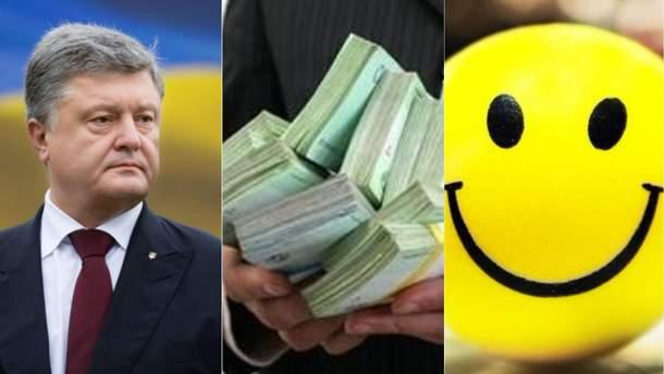 Главные новости 1 апреля в Украине и мире