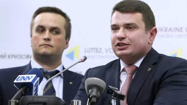 Назар Сытник рассказал детали прослушивание Холодницкого
