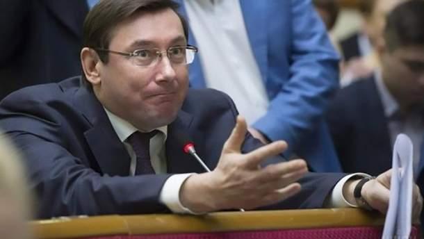 Луценко отказался от эфира и ответов на вопросы о доступе следователей к телефону, - Седлецкая - Цензор.НЕТ 7337