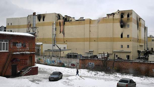 """ТЦ """"Зимняя вишня"""" в Кемерово после пожара"""