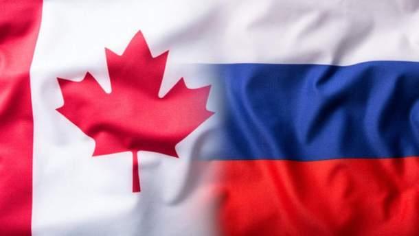 В Канаде считают выдворение их дипломатов Кремлем неоправданным