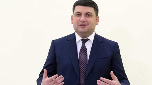 Володимир Гройсман подав декларацію за 2017-й