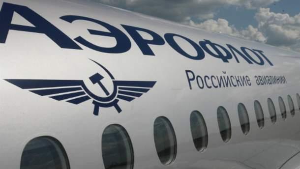 """Росія направила британському МЗС ноту через перевірку літака """"Аерофлоту"""""""