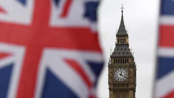 """Британія погрожує закрити """"лігво шпигунів"""" РФ"""