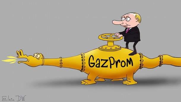 Газ – это оружие России
