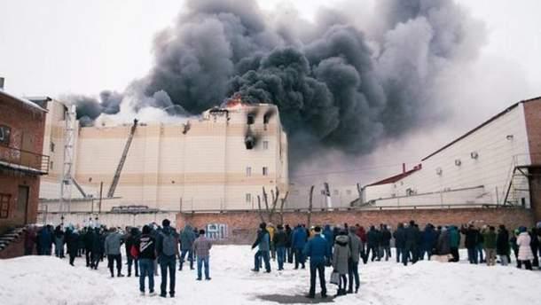 Смертельный пожар в Кемерово